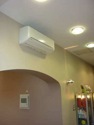 Reactive Air Conditioning (UK) Ltd first image